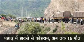 tehrigarhwal: 16 people died in tehri bus accident