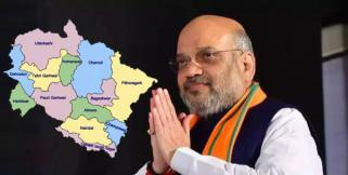 राष्ट्रीय: amit shah to visit uttarakhand for loksabha election
