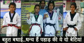 Story of himani karki and priyanshi rawat of uttarakhand
