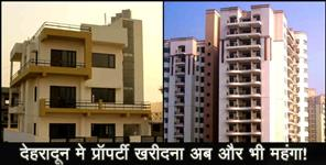 DEHRADUN PROPERTY RATE TO INCREASE SOON