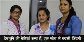dehradun news: Pad Women from dehradun
