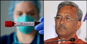 Coronavirus uttarakhand hospital to be made in five district