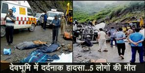 Accident in badrinath highway images