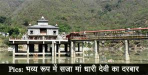 editorial: dhari devi temple in new design