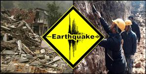 Chance of big earthquake in Uttarakhand