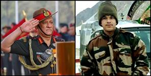 Video News From Uttarakhand :army chief bipin rawat wrans pakistan for stone pelting