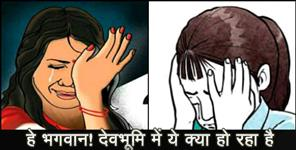 kashipur father molest girl