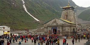 rudraprayag: Nine lakh pilgrims reached kedarnath dham