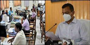 Office will be closed for 3 days in Uttarakhand