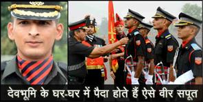 editorial: three brothers fom pauri garhwal are officers of armed forces