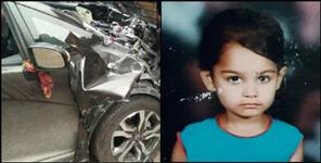 Car crushed girl child and and man sleeping during driving