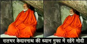 PM MODI IN KEDARNATH TEMPLE