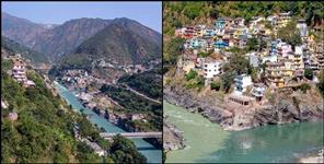 tehrigarhwal news : Lord Ram procession will go to Nepal from Devprayag