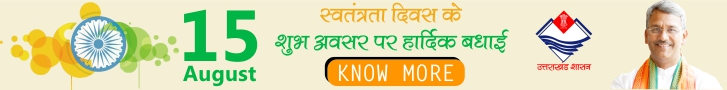 Official Ads  for awarness by the Government of Uttarakhand