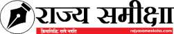 Latest Uttarakhand News and Analysis - Rajya Sameeksha (राज्य समीक्षा)