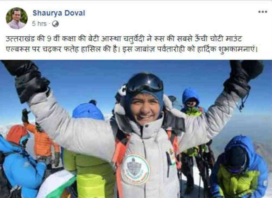 uttarakhand student astha climb to higest mountain of russia