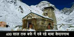 Scientist research about kedarnath
