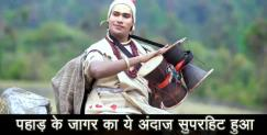 garhwali: Darshan farswan presents new jagar song dadu goriya