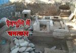 इतिहासकारों: Nine thousand years old shiv temple found in uttarakhand